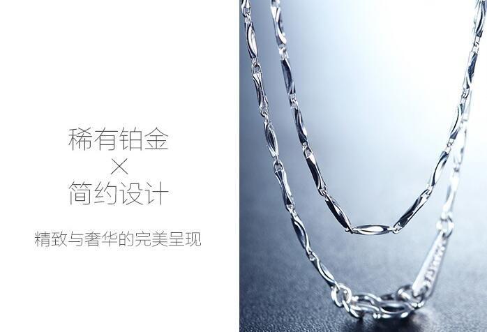 怎么根据铂金项链图片和款式来挑选(项链铂金http://www.kela.cn/jew-6824?__s__kelaseo)