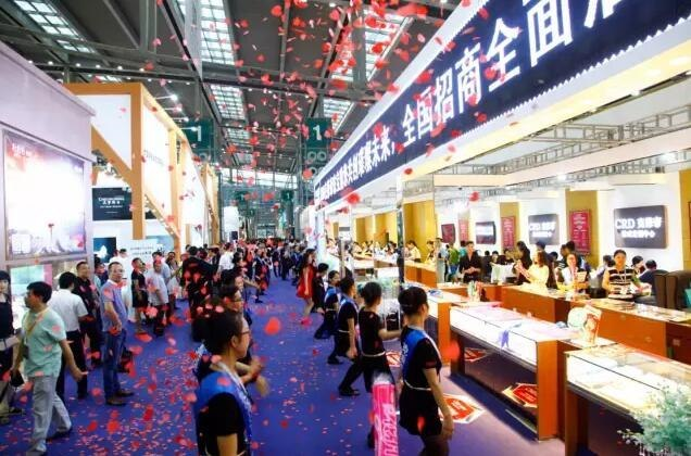 2016深圳国际珠宝展(2016年9月14-18日)