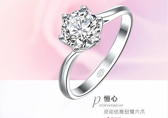 100分钻石多少钱