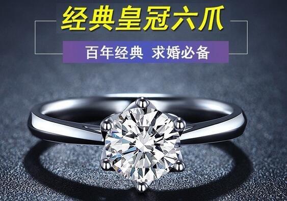 超大钻石戒指有多大