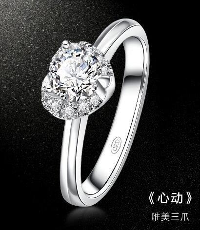 钻石重量怎么鉴定