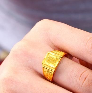男士戴什么戒指好看