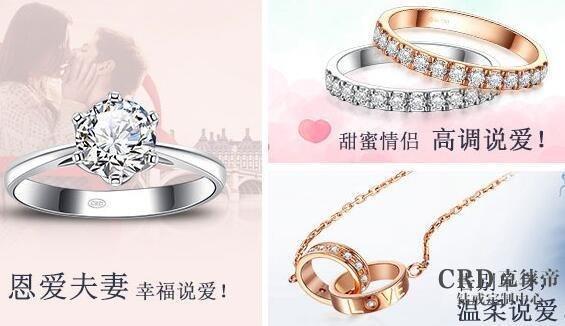 通灵珠宝的钻石为什么那么贵