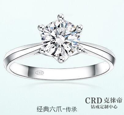 订婚戒指一般多少钱
