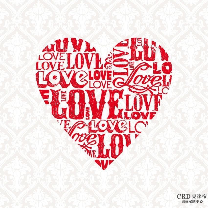 情人节最浪漫的表白方式有哪些