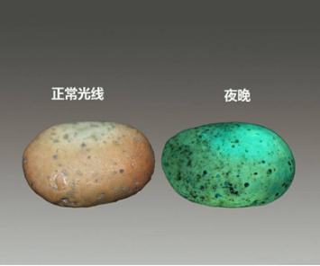 同时,它又兼具钻石的特性,含有碳元素且碳元素含量达到百分之九十