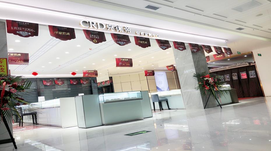 CRD克徕帝榆林神木商贸大厦店