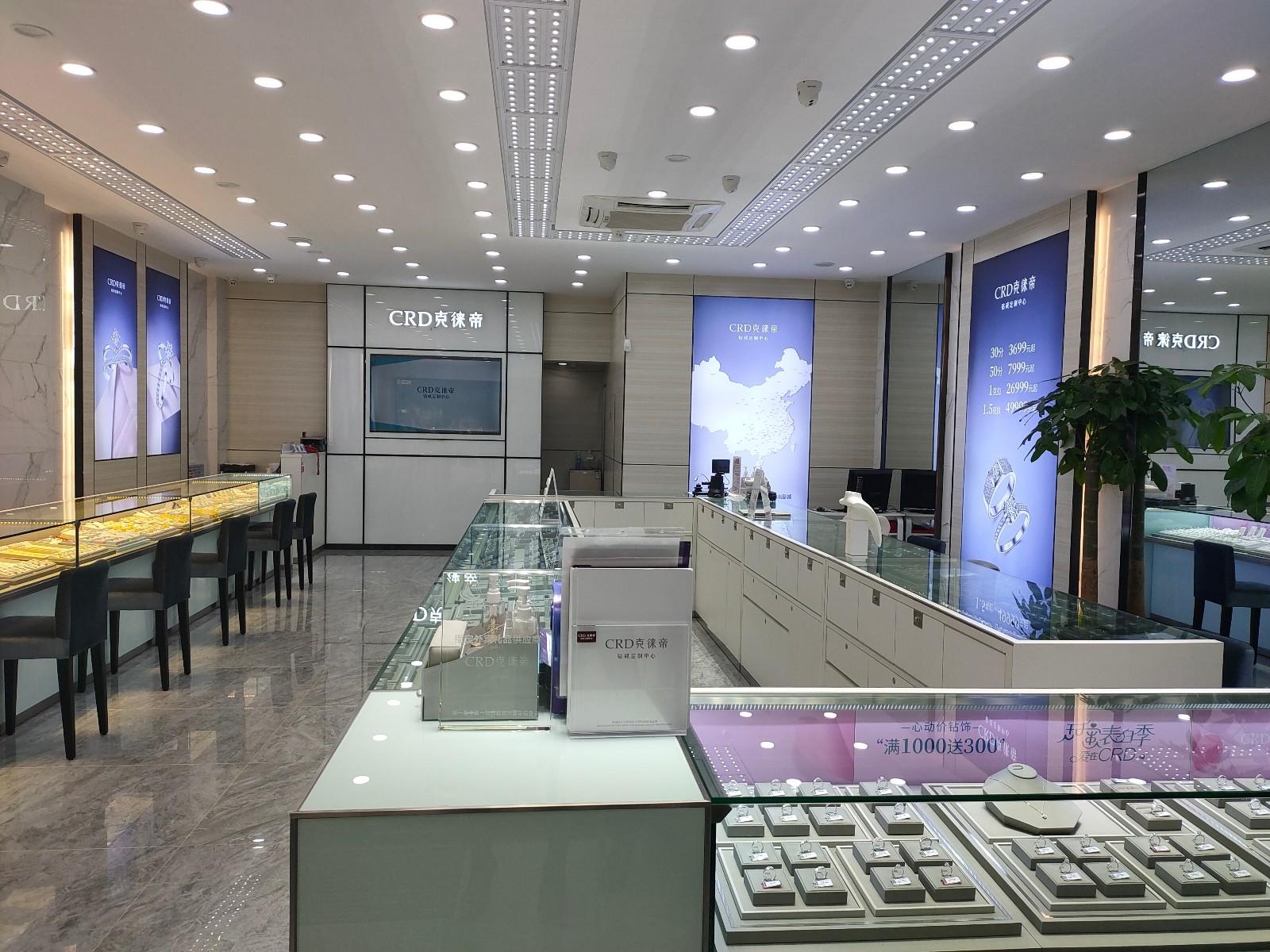 CRD克徕帝安庆迎江人民路店