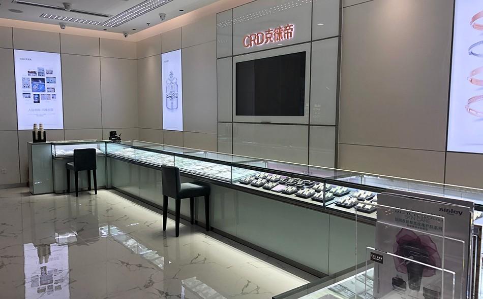 CRD克徕帝海南海口新城吾悦广场店