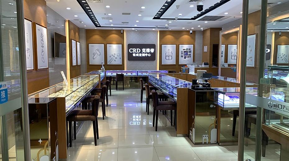 CRD克徕帝海口秀英万达广场店