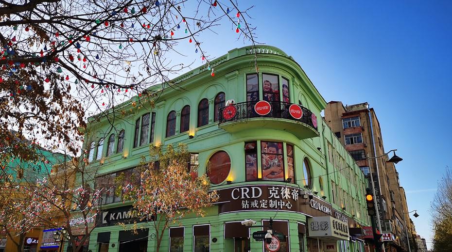 CRD克徠帝哈爾濱中央大街店
