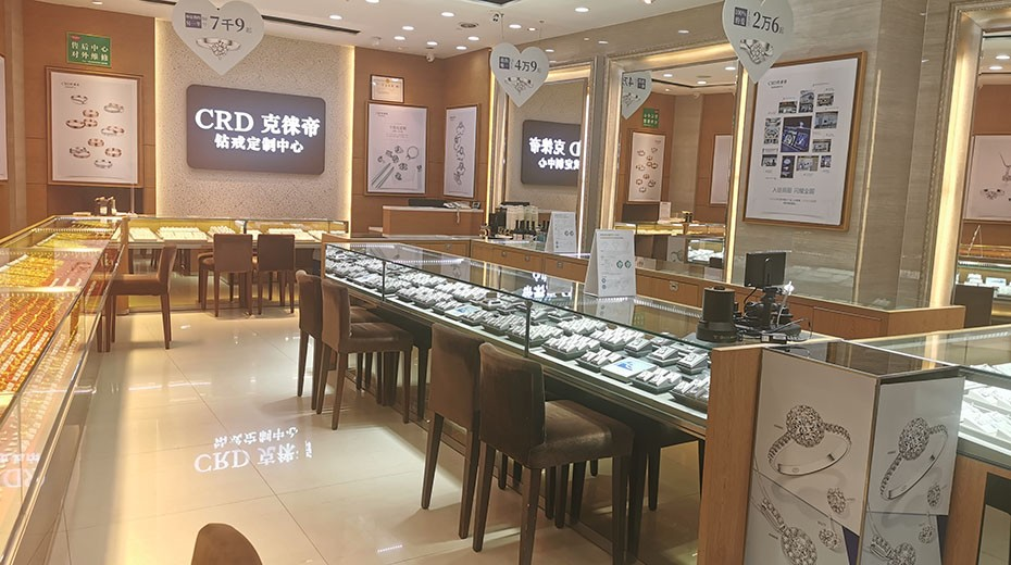 CRD克徕帝贵州铜仁民主路店