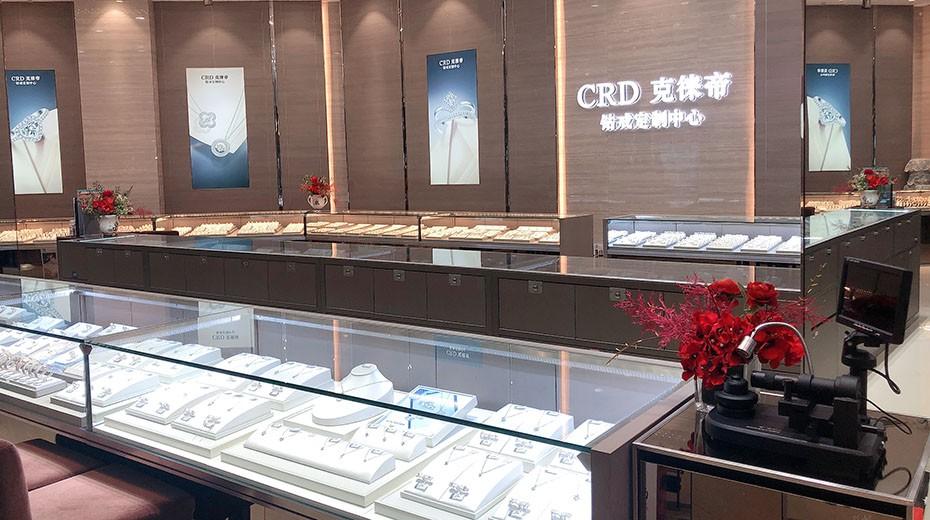 CRD克徕帝黄冈万达店