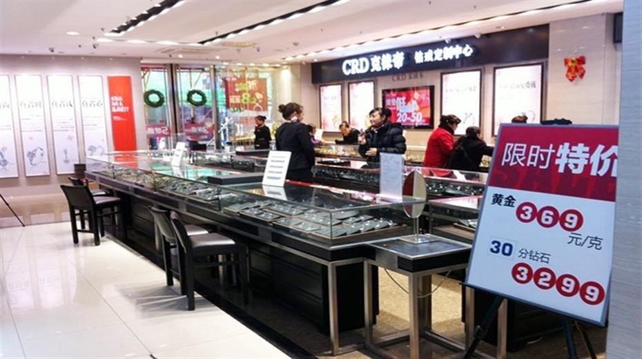 CRD克徕帝贵阳时代广场店