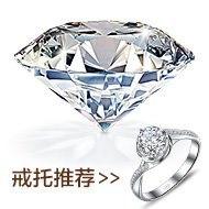 40分钻石