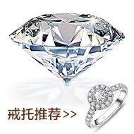 60分钻石