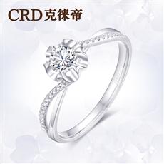 花嫁18K金鉆石戒指