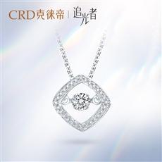 魔方 18K金钻石吊坠