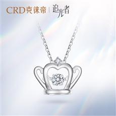 女王 18K金钻石吊坠