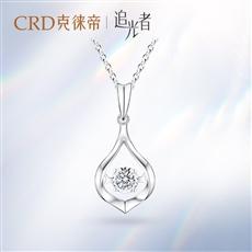 新品-18K金钻石吊坠