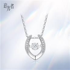 追光者系列-Lucky 18K金鉆石吊墜