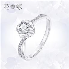 君CRD花嫁系列-花开 铂金钻石戒指