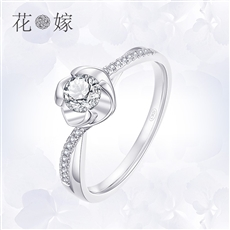 CRD花嫁系列-花開 鉑金鉆石戒指