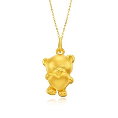 愛心熊-足金黃金吊墜