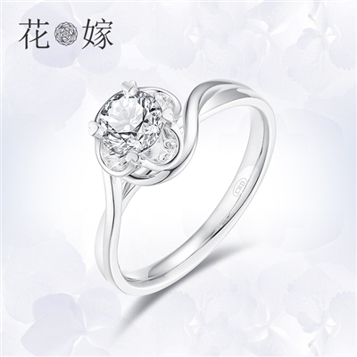 【明星同款】CRD花嫁系列-花恋 铂金钻石戒指 叶一茜同款