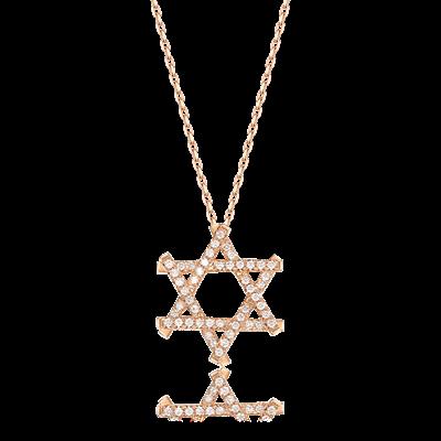 CRD Symbol系列 钻石链坠