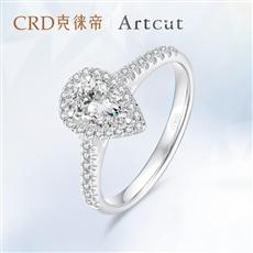 Artcut铂钻系列-Undefiled?#30475;?钻石戒指