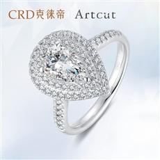 Artcut铂钻系列-?#30475;?水滴形钻石女戒