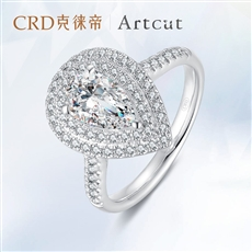 Artcut铂钻系列-纯粹 水滴形钻石女戒