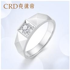 18K金钻石男戒 B0227