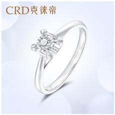 18K金钻石戒指 G0697E