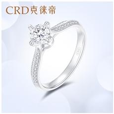 18K金钻石戒指 G0814B