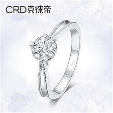 花嫁系列铂金钻石女戒  G0923B