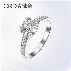 18K金钻石戒指  G0321G