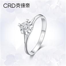 花嫁系列铂金钻石女戒  G0960