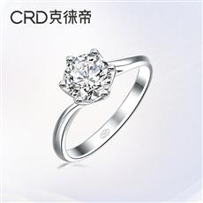 挚爱经典系列-誓言 18K金钻石戒指