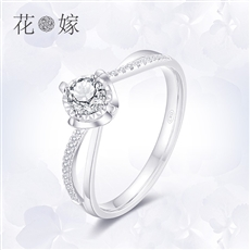 简爱[豪华款] 铂金钻石戒指