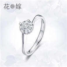 CRD花嫁鉑鉆系列-極光 鉑金鉆石戒指