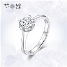 CRD花嫁铂钻系列-极光 铂金钻石戒指