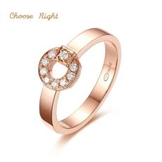 Choose Right系列 18K金钻石对戒Q0488