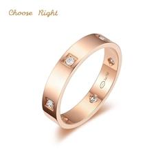 Choose Right系列 18K金钻石对戒Q0919