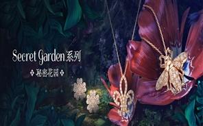 Secret Garden系列-秘密花园