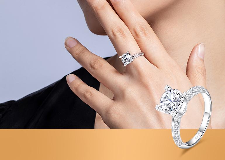 CC-COUPLE铂金钻石戒指