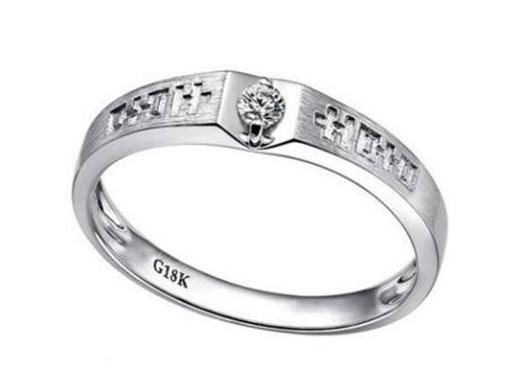 周生生男士铂金戒指_男士铂金戒指一般多少钱,我们一起来了解下 - CRD克徕帝珠宝官网