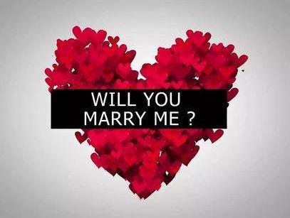 最朴实的求婚告白