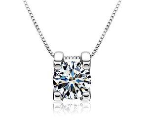 铂金钻石项链